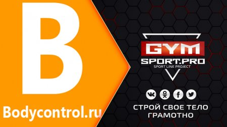 bodycontrol.ru